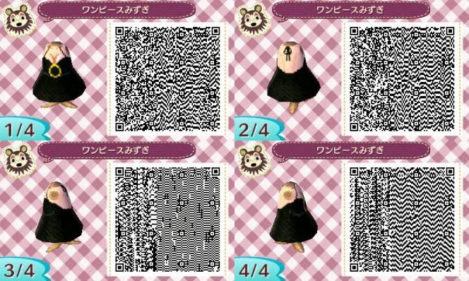 Top qr robe ete - ACNLqrcodes.over-blog.com FD79