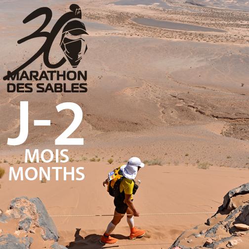 marathon des sables 30 - photo #39