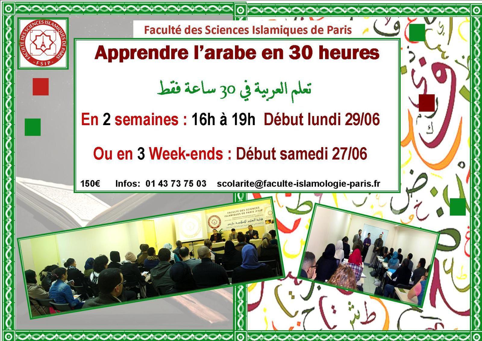 APPRENDRE l'arabe en 30 heures seulement   تعلم العربية \ قراءة القرآن في 30 ساعة