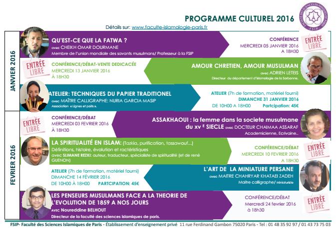 PROGRAMME CULTUREL JANVIER-FÉVRIER 2016 À LA FACULTÉ ISLAMIQUE DE PARISالبرنامج الثقافي  يناير\فبراير بالكلية