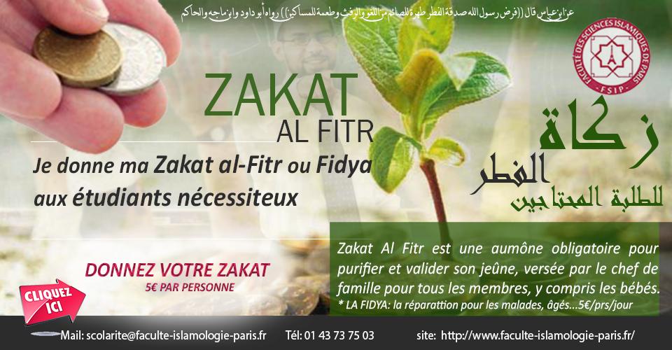 J-4 Zakat ALFITR/Fidya pour les étudiants nécessiteux ـ بقيت 4 أيام لإخراج الزكاة/فدية لفائدة الطلبة المحتاجين واللاجئين