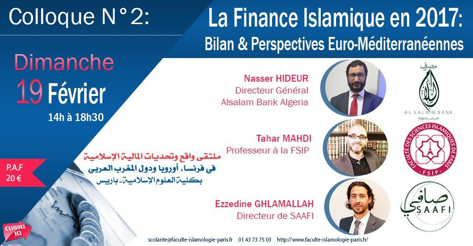 [Invitation-1er Colloque ] : Banque/ Finance Islamique en 2017