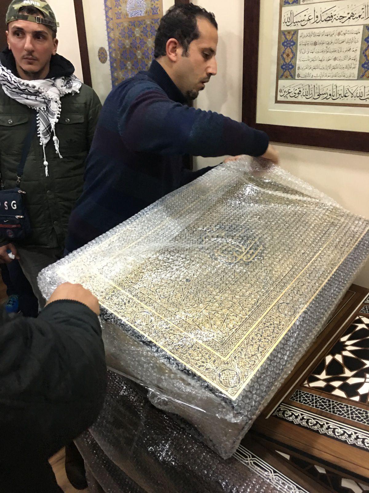 [Visite De l'institution Tiba : Haut Lieu de la renaissance du patrimoine Islamique]