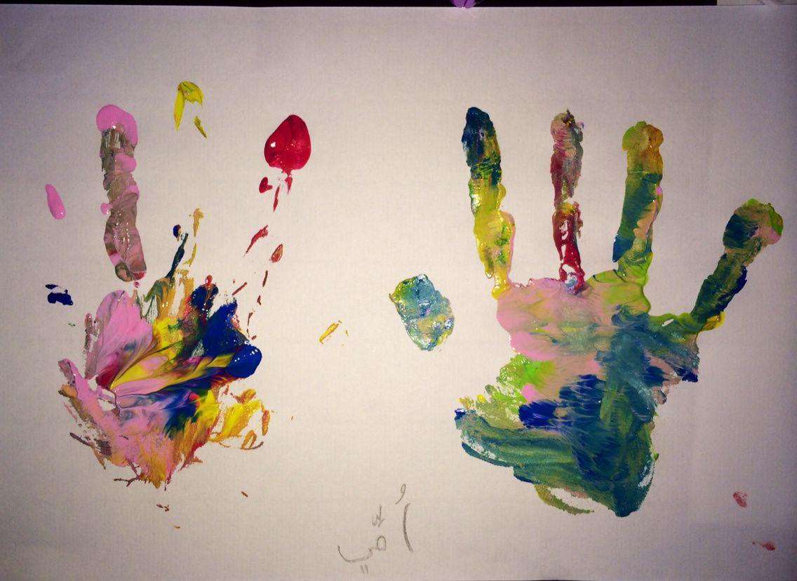Peinture sur mains