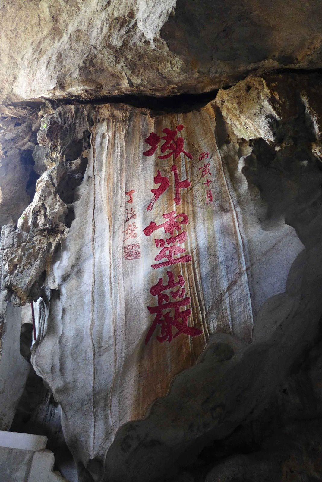 Les grottes de Perak à Ipoh