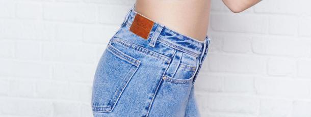 Jeans taille haute tendance