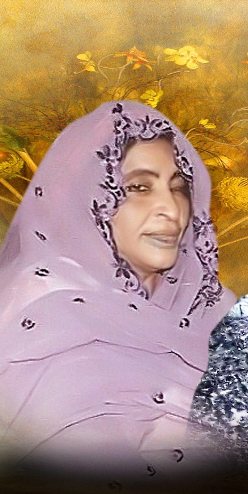 Condoléances  éprouvées à Abdelmanane Khatab
