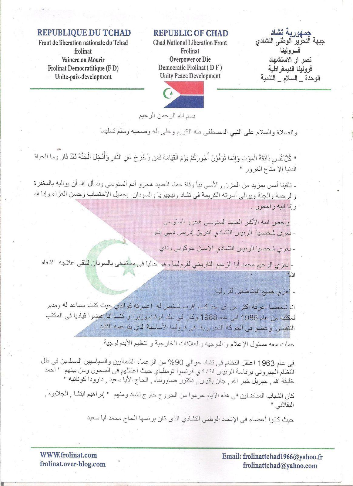 Le FROLINAT rend hommage au révolutionnaire Hadjaro Adam Senoussi