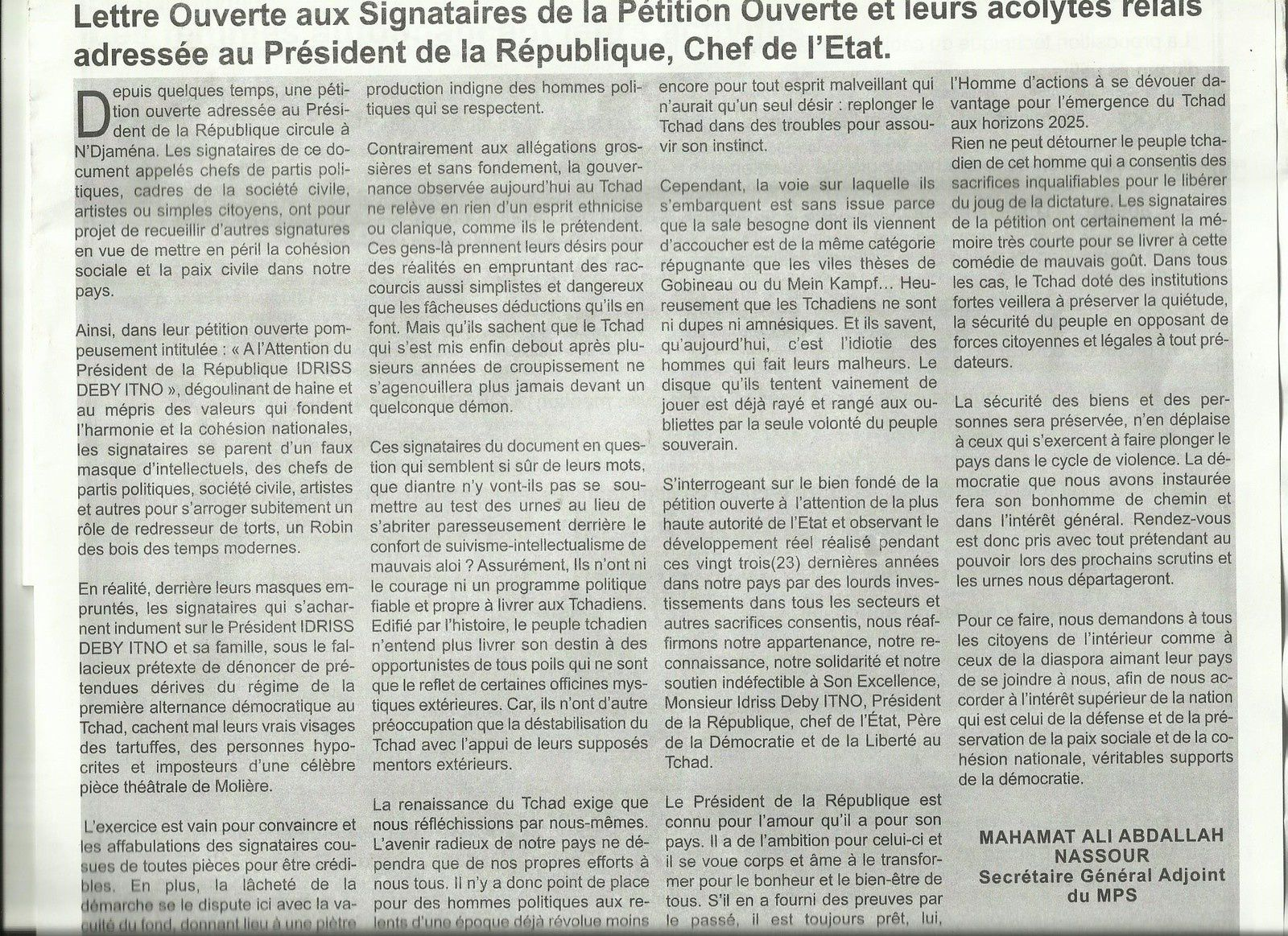 Pétition au Tchad: réaction de Mahamat Ali Abdallah
