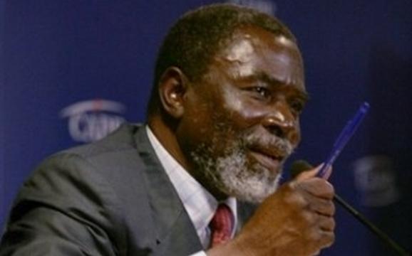 La CENI recrute un professionnel en fraudes électorales au Tchad