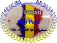 Tchad: Mon pays ,25 ans aprés