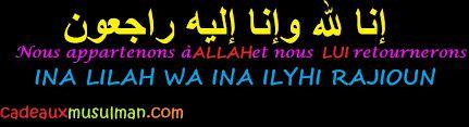 Nécro:décès de Mahamat Erdimi, condoléances d'Ali Adoum Mananny à la famille Erdimi