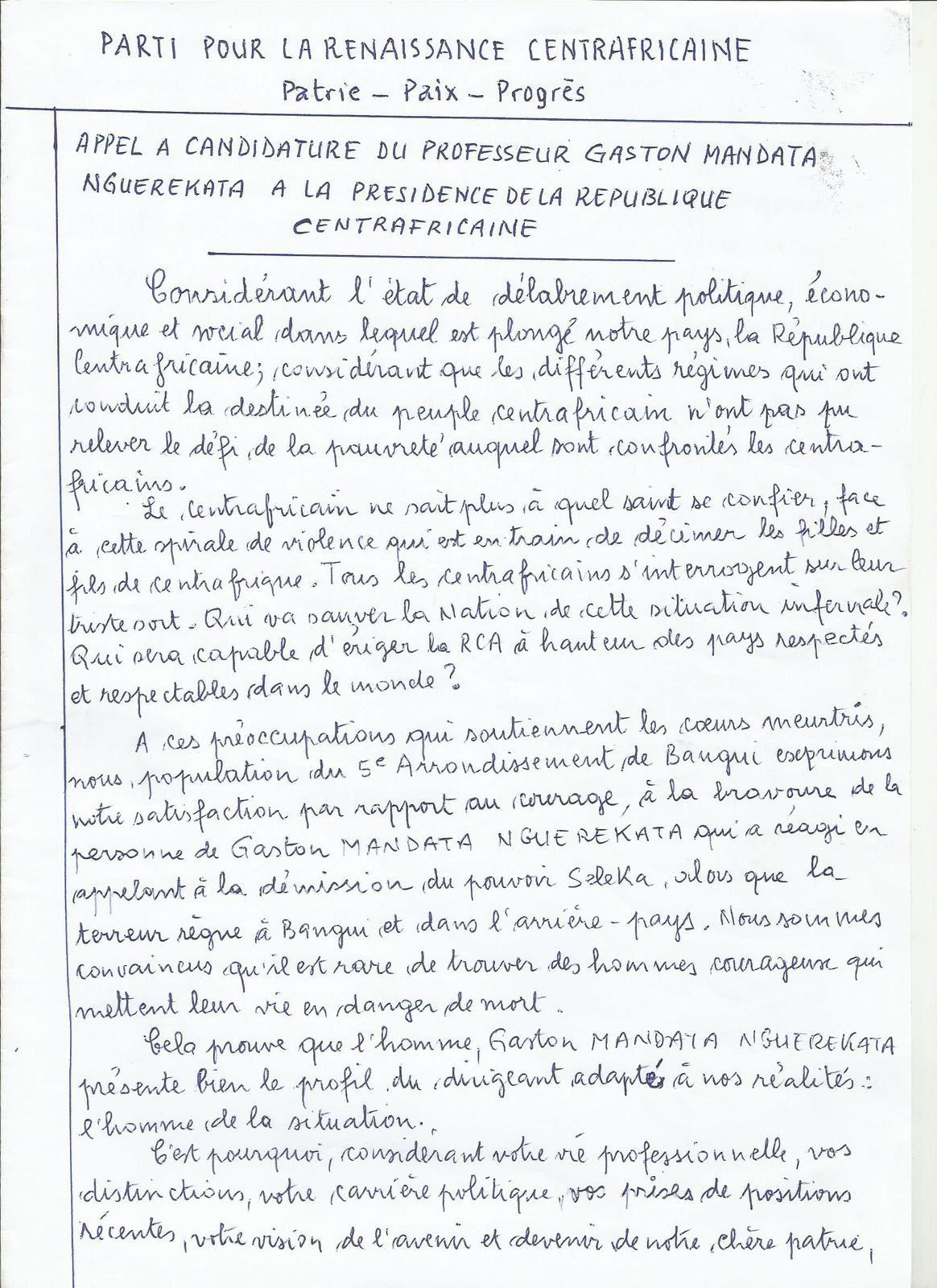 Appel à candidature du Pr N'Guérékata - Bangui - 5ème Arrondissement