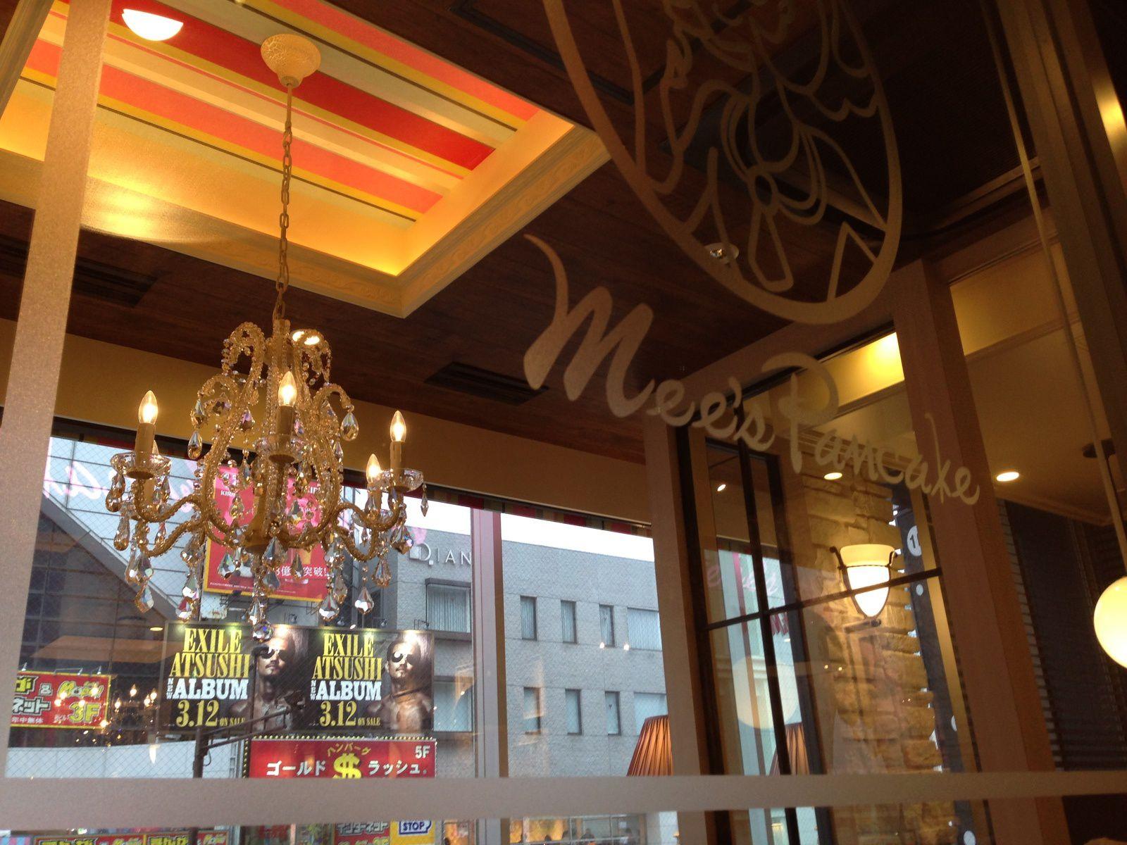 Gourmandises japonaises @Mee's pancake