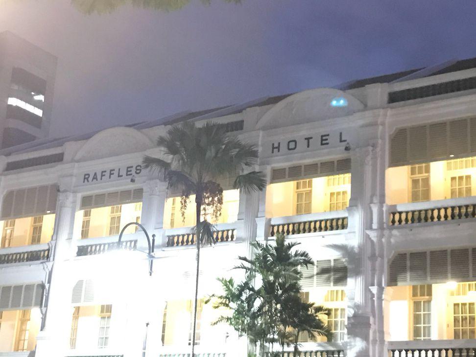 H tel et bar atypiques singapour for Hotel atypique