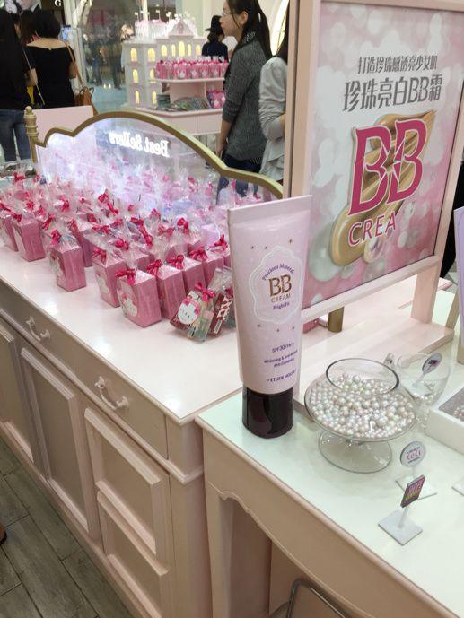 Focus sur les cosmétiques coréens  Etude House