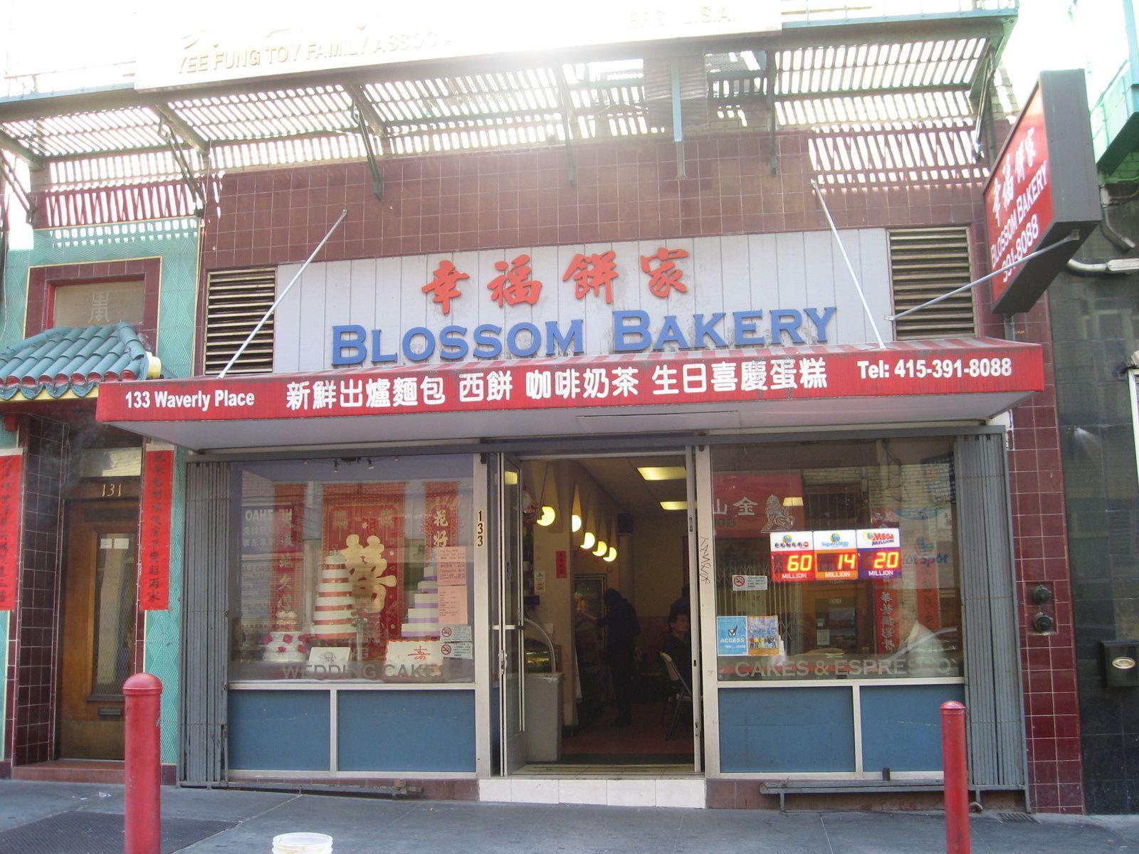fruits du dragon, architecture chinoise et  Bakery