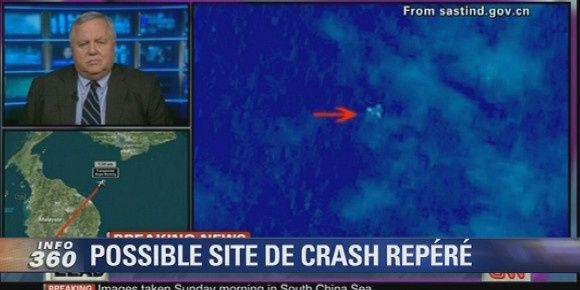 Capture d'écran CNN