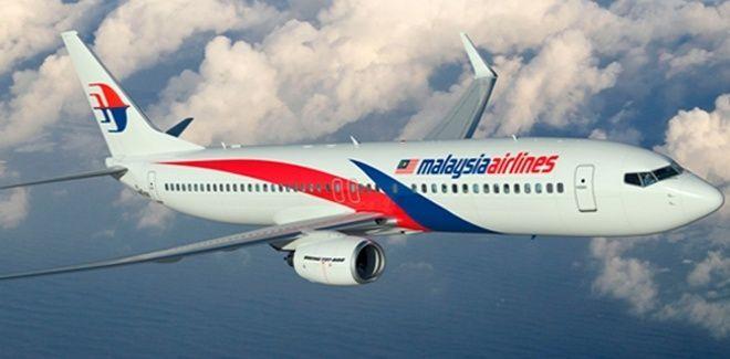 Le Boeing 777 aurait été détourné vers une destination secrète!