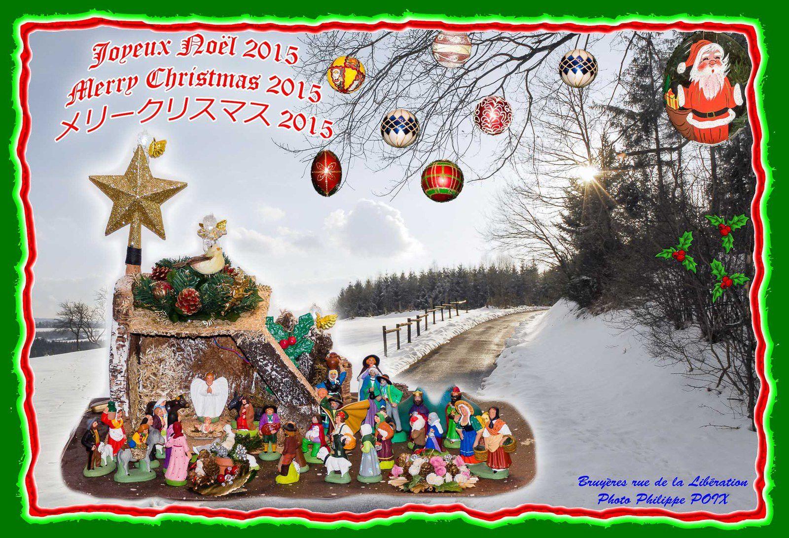 Joyeux Noël 2015 à tous les visiteurs de BRUYÈRES-VOSGES