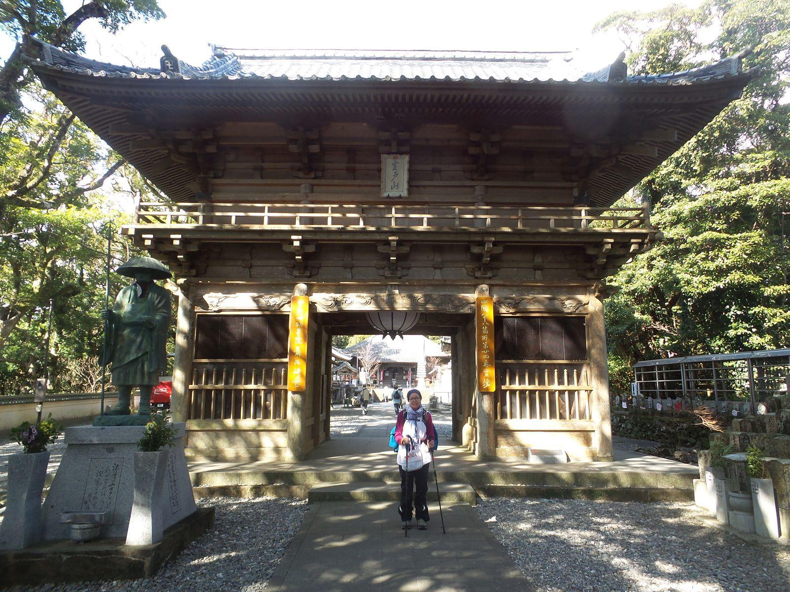 Temple 24