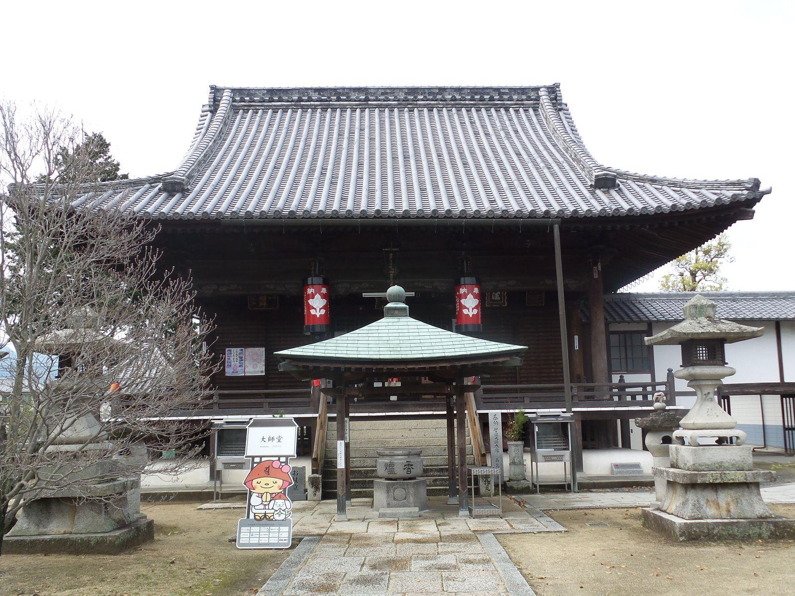 Temple 75 à 78 et le cap des 1000 km franchi
