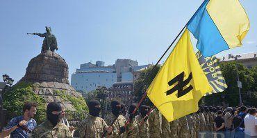 Ukraine et les néo-nazis