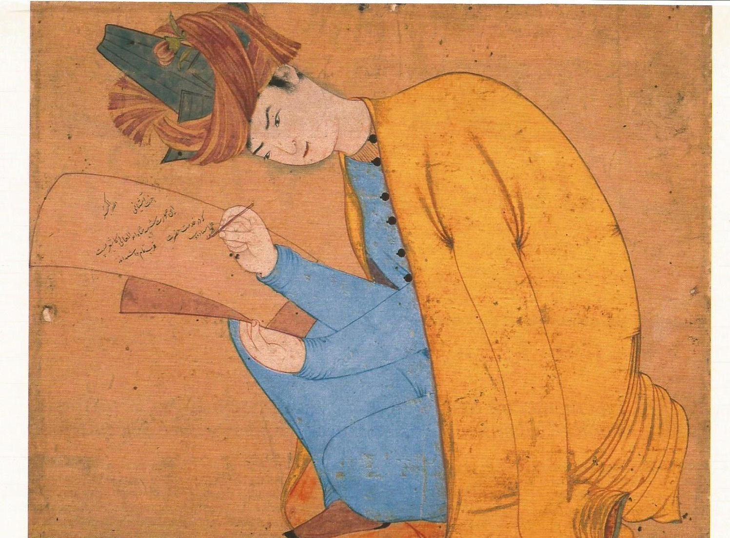 """Anonyme, """"Portrait de Shâh Abu al-Ma'âli"""", Inde 1556"""