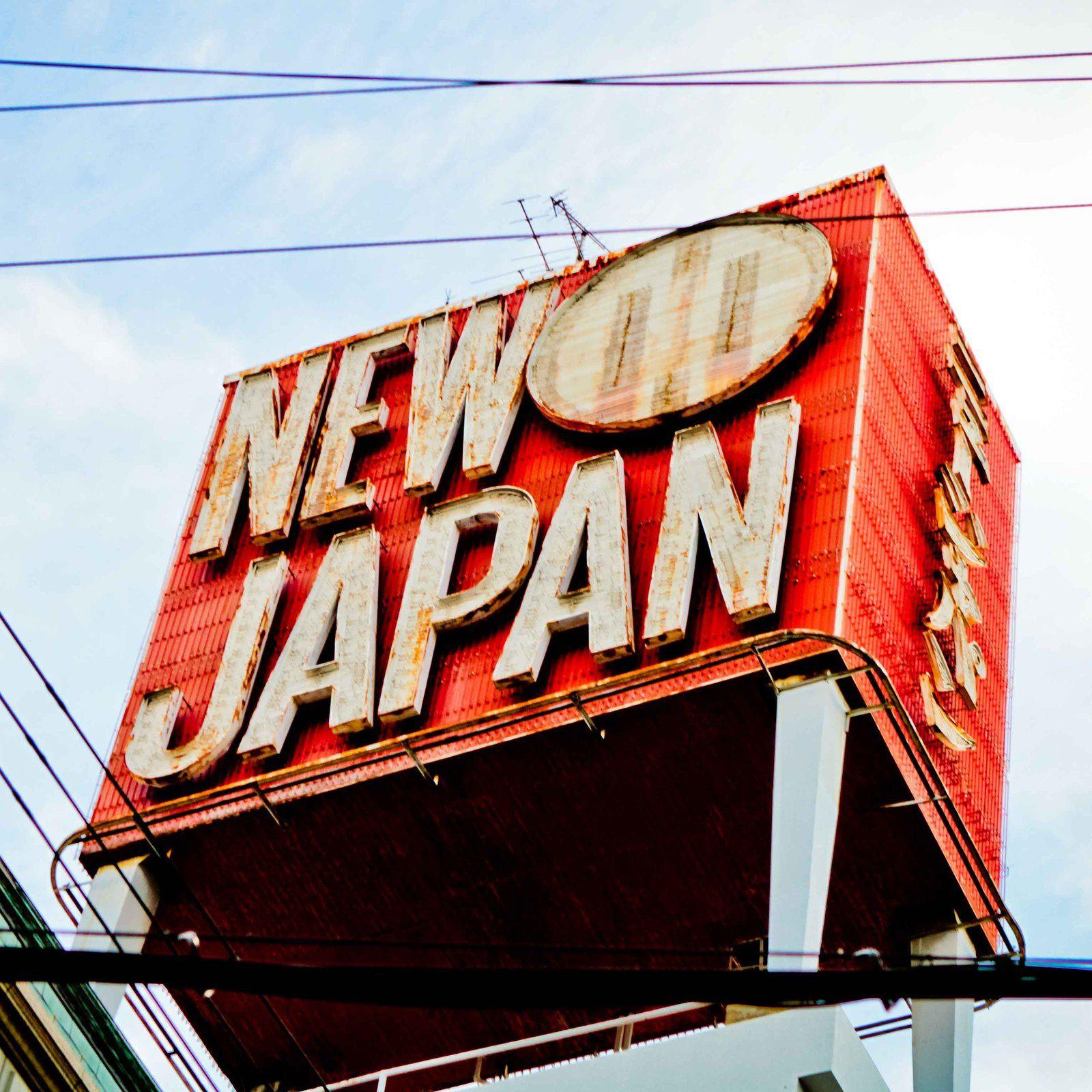 Le Japon 1 ère partie.
