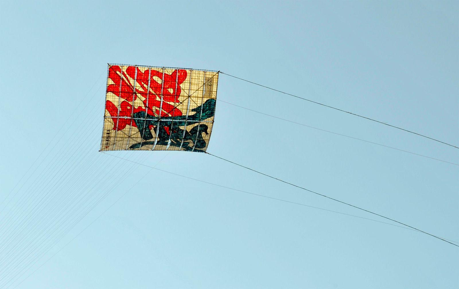 題字は駿風(しゅんぷう) The title is 駿風(SYUNPUU : Fast wind).