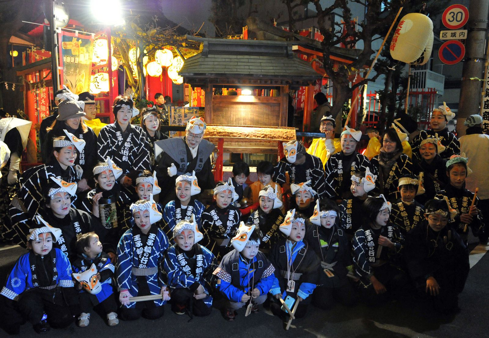 Fox Festival of Ouji Shrine 1