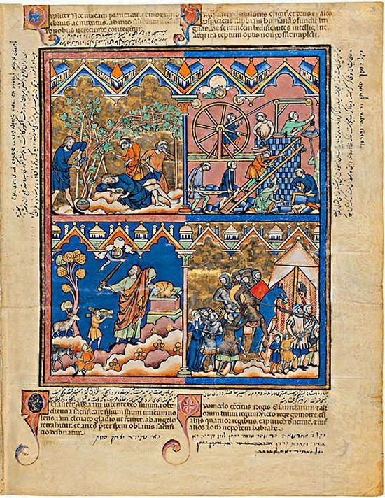 Bible du cardinal Maciejowski, vers 1250, Pierpont, New York