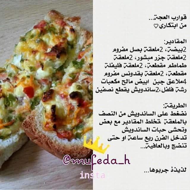 Recettes De Cuisine Sur Facebook