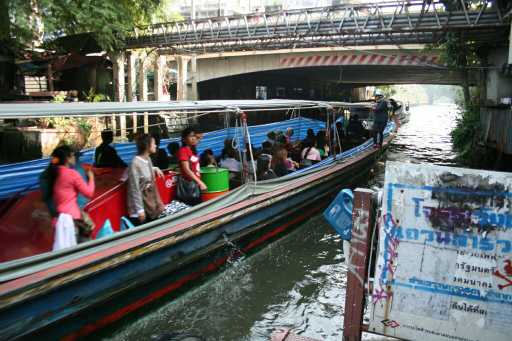 Taxi boat