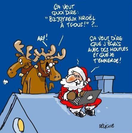Ingratitude de Noël