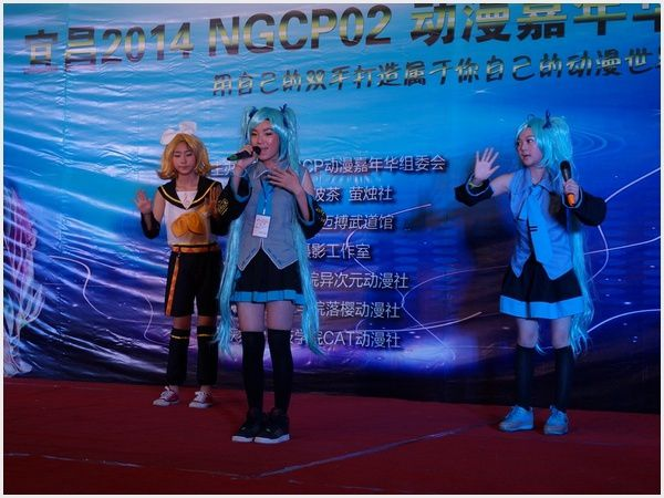Cosplay Made in China