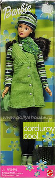 "BARBIE ""CHIC"" (Brune) / N°24659 / CHINA"