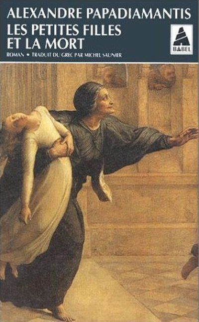 Les petites filles et la mort