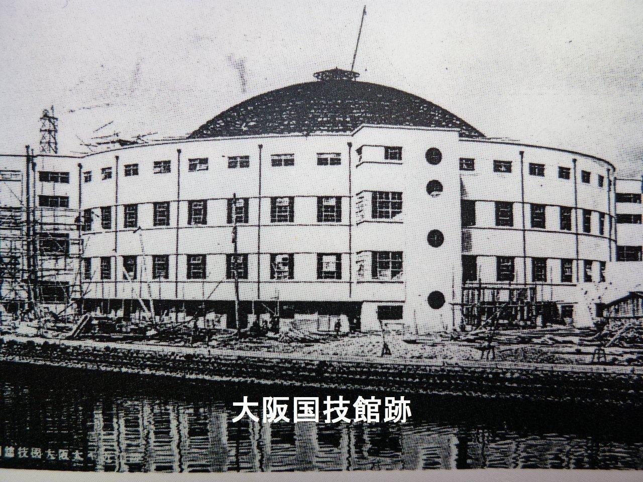 Kokugikan (Merci http://www.city.osaka.lg.jp/hodoshiryo/joto/0000241992.html)
