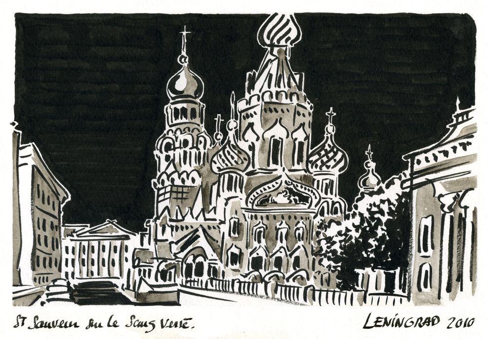 Dans l'axe d'un canal à Leningrad, majestueuse et étincelante la Cathédrale Saint Sauveur sur le sang versé - Croquis rapide - Jacques SOURD 2010