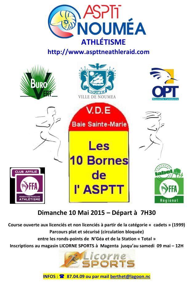 Les 10 Bornes de l'ASPTT, 1ère édition