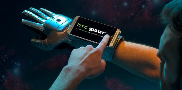 HTC relance le Power Glove de Nintendo !