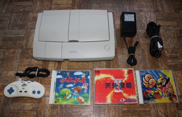 [BROCANTE] Une PC Engine Duo R en vente !