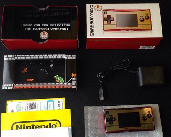 [BONNES AFFAIRES JAPON] Une Game Boy Micro 20e anniversaire