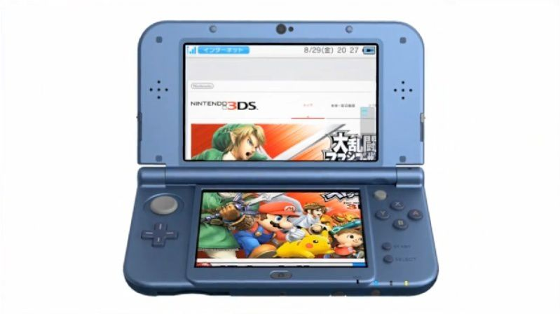 La &quot&#x3B;New&quot&#x3B; Nintendo 3DS annoncée !!!