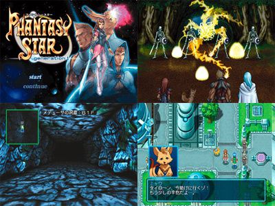 Phantasy Star dans la compilation Sega Ages (PS2)
