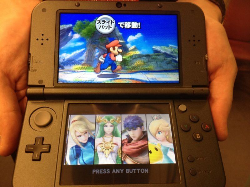 En direct du Japon avec la New 3DS !