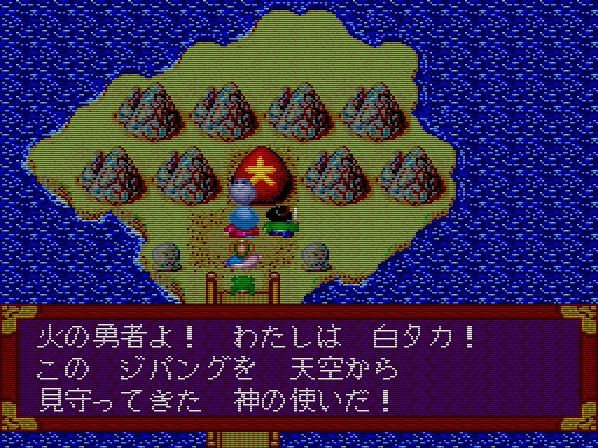 [RETROGAMING] Tengai Makyou Ziria / PC Engine CD