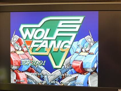 [RETROGAMING] Wolf Fang / Sega Saturn