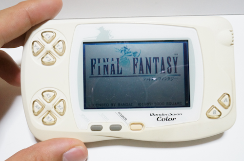 [BROCANTE] Une Wonderswan Color Final Fantasy en vente